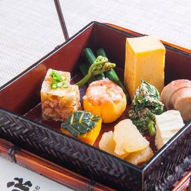 旬菜料理 苧麻(からむし)  コースの画像