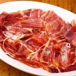 スペイン産イベリコ豚の生ハム