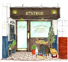 イタリアン&ビストロ 荏原町 BISTRON(ビストロン)