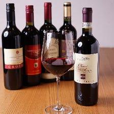 ボトルワインは2,400円から