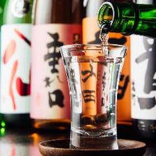 【当店日本酒全メニュー飲み放題】 +1000円で変更もできます。指定ワインも飲み放題に!