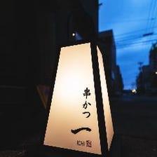 金沢駅から徒歩圏内でアクセス抜群
