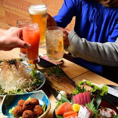 大衆酒場 久米屋 近江八幡 メニューの画像