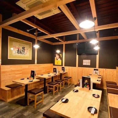 大衆酒場 久米屋 近江八幡 店内の画像