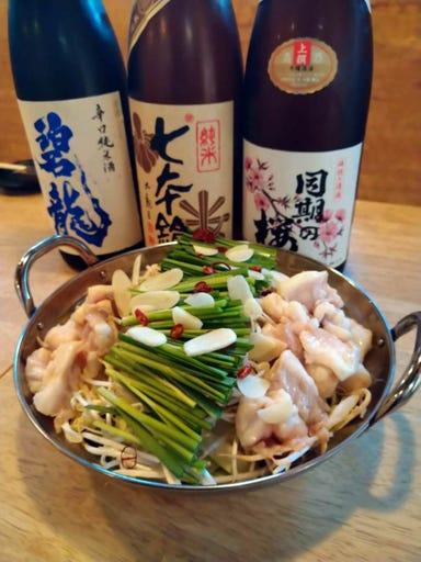 大衆酒場 久米屋 近江八幡 コースの画像