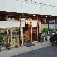 大衆酒場 久米屋 近江八幡