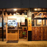 【店貸切(20~26名様】駅近酒場で宴会しましょう!コースも多数ご用意
