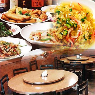 広東料理 林泉