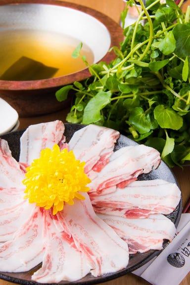 水炊き 吟醸もつ鍋 由乃 栄店 コースの画像