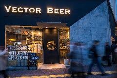Vector Beer 虎ノ門店