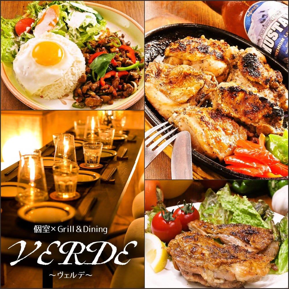 個室×Grill&Dining VERDE〜ヴェルデ〜 渋谷店