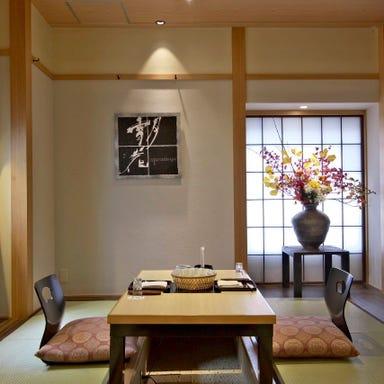 京都 瓢喜 銀座本店  店内の画像