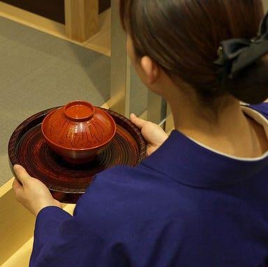 京都 瓢喜 銀座本店  メニューの画像