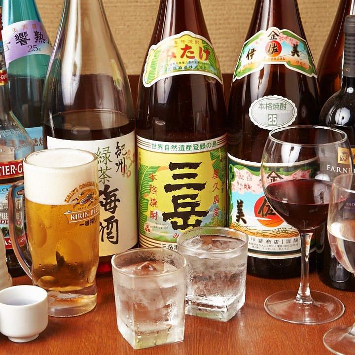 全メニューOKプレミアム飲み放題は1時間¥980