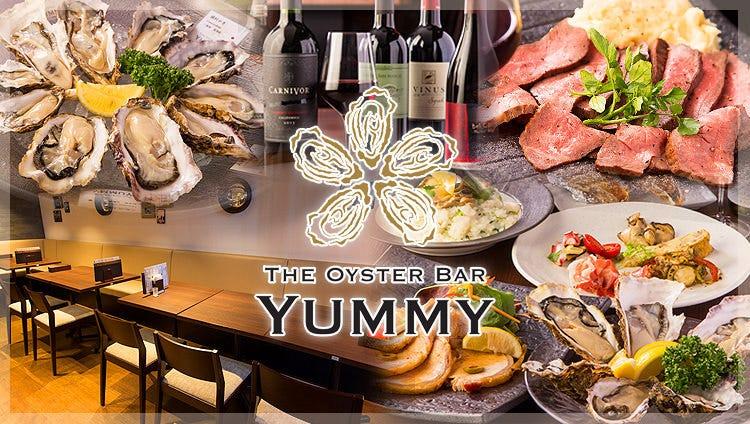 THE OYSTER BAR YUMMY ヤミー 大宮店