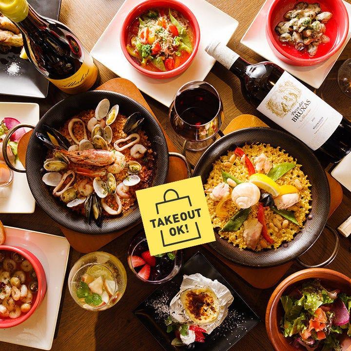 スペイン料理 La Iberica〜イベリカ〜 GEMS横浜
