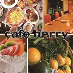 cafe berry