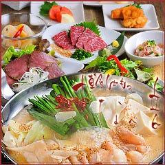 九州博多料理 博多牛もつ なべ音