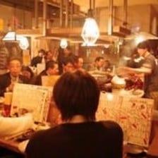 【席のみ予約】お料理は当日お選び下さい
