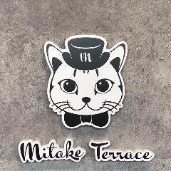 Mitake Terrace