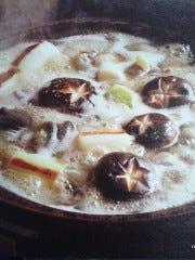 日本料理 菱沼