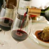 料理と見事に調和し、美味しさ深めるフランス産のワインが充実