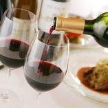 ワインは常時約15種。ボトルワインをメインに、グラスワインもご用意しておりますので、お料理ごとに種類を変えられるのも楽しさの1つ。