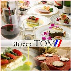 Bistro TOM