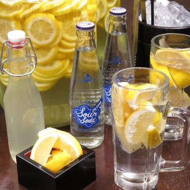 馬刺しとレモンサワーのお店 あかまるJR茨木店 メニューの画像