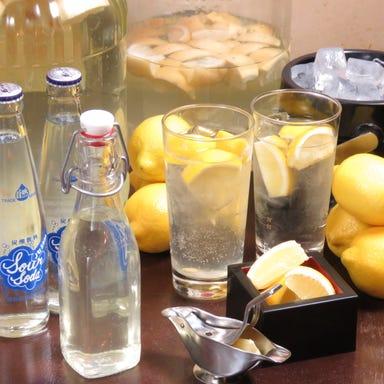馬刺しとレモンサワーのお店 あかまるJR茨木店 コースの画像