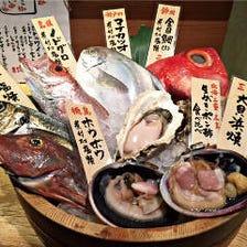 魚の旨さをお客様に伝えします!