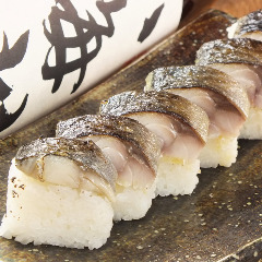 焼鯖の棒寿司