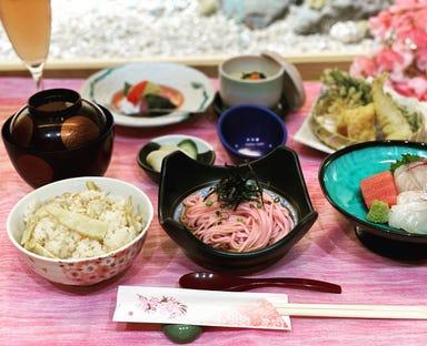 彩食遊膳 和花  コースの画像