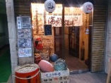 【アクセス】弘前駅から車で4分/中央弘前駅から徒歩4分