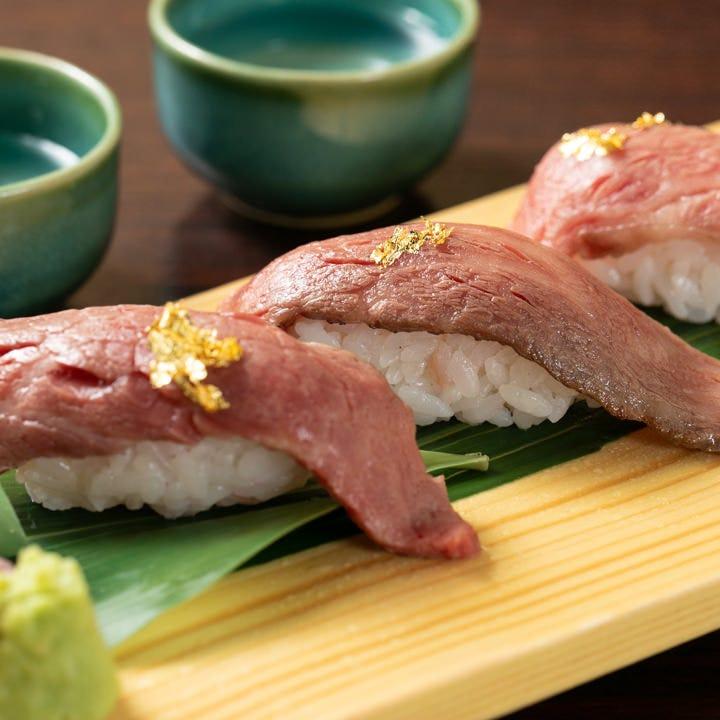 じんわり旨みが広がる「近江肉寿司」