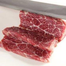 近江が誇る上質肉を存分にご堪能