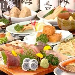 活魚 季節料理 味さと