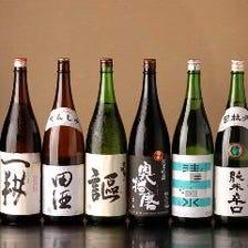 鮮魚に合う種類豊富な地酒の数々