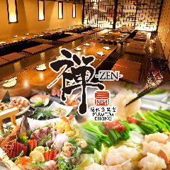 隠れ家個室居酒屋 禅 -ZEN- 三宮店