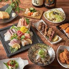 三宮宴会◆飲み放題コース2500円~♪