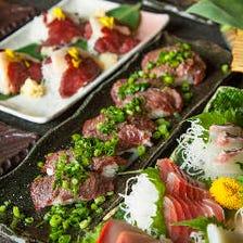 『スタンダードコース』ローストビーフに牛炙り寿司付き♪■2.5時間飲み放題【8品3500円】