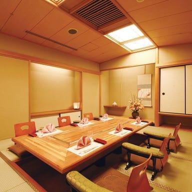 和食レストラン まほろば  こだわりの画像