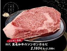 ◆食べるべき一品