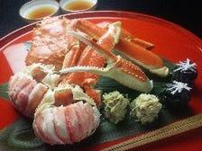 ずわい蟹盛合せ