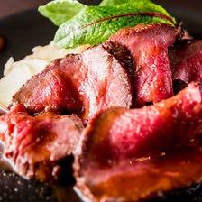 本日の肉料理
