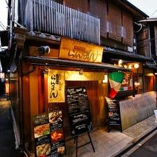 Tofuryori-to Obanzai Kyoto Pontochoh Mamehachi Hanare