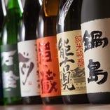 【佐賀の日本酒】 料理の美味しさを引き立てること間違いなし