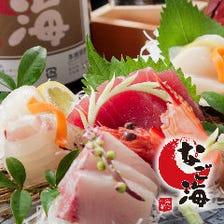 仕入れの質で味が決まる日本料理