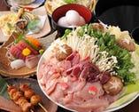 人気★地養鶏の鶏すき焼和食コース 素材と出汁が自慢!4500円~