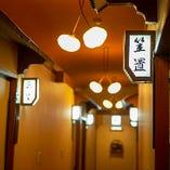 掘りごたつ席やお座敷、椅子タイプのお座敷席など、多彩なお部屋をご用意しております
